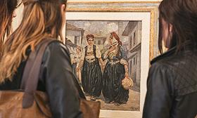 Sarajevo Then Exhibition